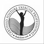 Ace Your Posture Giveaway Posturemonth Org
